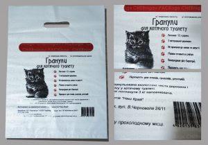 Пакеты для кошачьего туалета