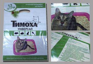 Пакеты для кошачьего туалета - Фото №1