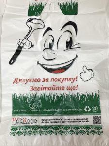 Почему покупают пакеты майка в «Чернигов Пекедж» Chernigov Package Фото 0