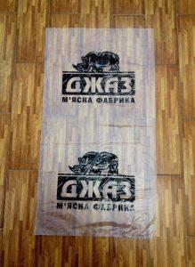 Цена на фасовочные пакеты Chernigov Package фото 0