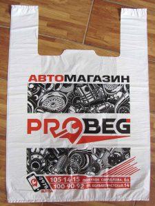 Пакеты для торгового центра Chernigov Package Фото 0