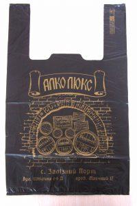 Пакеты майка для алкогольной продукции Chernigov Package Photo 0