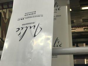 Виробництво поліетиленових пакетів з логотипом Chernigov Package Фото 0