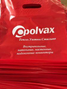Как заказать пакеты банан в Киеве Chernigov Package Фото 0