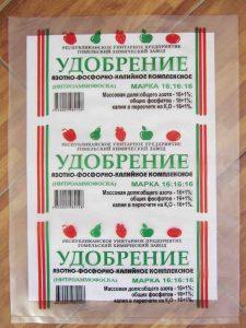 Производство упаковки Chernigov Package Фото 0