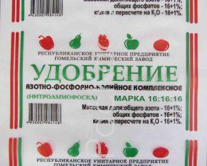 Пленка полиэтиленовая для пакетов с логотипом Chernigov Package Фото 0