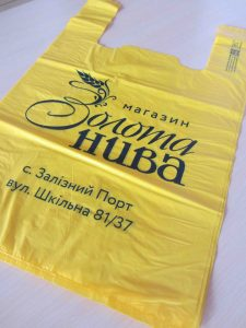 Упаковочные пакеты Chernigov Package фото 0
