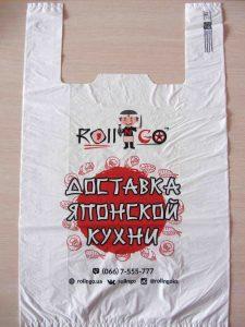Купить полиэтиленовые мешки оптом Chernigov Package Photo 0