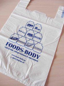 Купить полиэтиленовые мешки Chernigov Package Фото 0