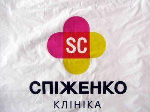 Друк на пакетах Chernigov Package Фото 0