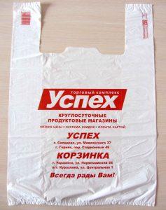 Пакеты для детских товаров Chernigov Package Фото 0