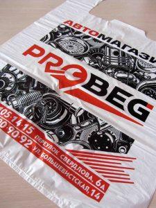 Поліетиленові пакети з логотипом Chernigov Package Фото 0