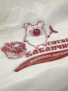 Фирменный полиэтиленовый пакет с логотипом Chernigov Package Фото 0