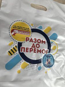 Пакеты маечка оптом Chernigov Package фото 0