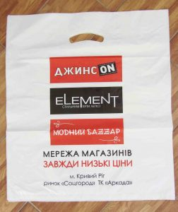 Полиэтиленовый рукав в сравнении с другими упаковочными материалами Chernigov Package Photo 0