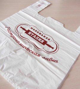 Пакеты для тортов на заказ Chernigov Package фото 0