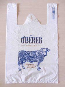 Пакеты с печатью Chernigov Package фото 0