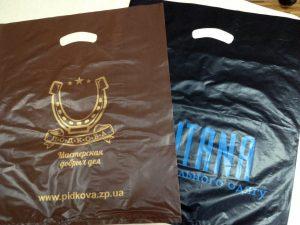 Пакеты с логотипом в Киеве Chernigov Package фото 0