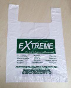 Пакеты фасовка оптом Chernigov Package фото 0