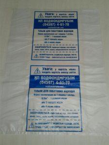 Где купить полиэтиленовый рукав Chernigov Package Photo 0