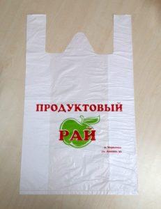 Производство пакетов «майка» для торговой организации Chernigov Package Фото 0