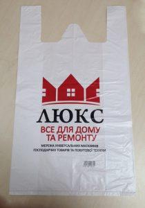 Флексопечать и шелкография при производстве пакетов Chernigov Package Фото 0