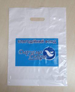 Социальная реклама на полиэтиленовых пакетах Chernigov Package фото 0