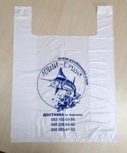 Украинский производитель пакетов оптом Chernigov Package Photo 0