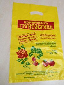 Где заказать полиэтиленовый рукав в Украине Chernigov Package Фото 0