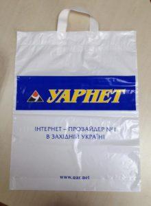 Изготовление пакетов с логотипом с доставкой в Киев Chernigov Package Фото 0