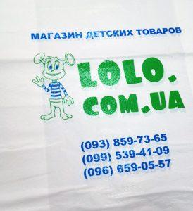 Пакет полиэтиленовый для продвижения бизнеса Chernigov Package Фото 0