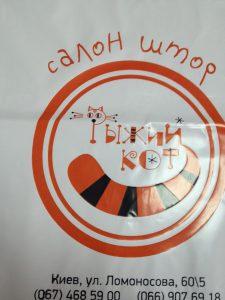 Пакеты для доставки суши Chernigov Package Photo 0