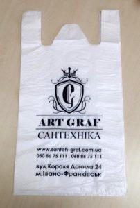 Изготовление упаковки из полиэтиленовой пленки Chernigov Package Фото 0