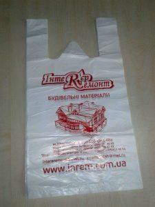 Пакеты для хозяйственных магазинов Chernigov Package Photo 0