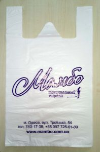 Какие выбрать пакеты майка для магазина Chernigov Package Photo 0