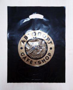 Большие пакеты и мешки Chernigov Package Photo 0