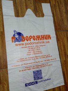 Поліетиленові пакети для продажу будівельних матеріалів Chernigov Package Photo 0