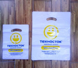 "Что заказать пакет ""майка"" или пакет ""банан"" Chernigov Package Photo 0"