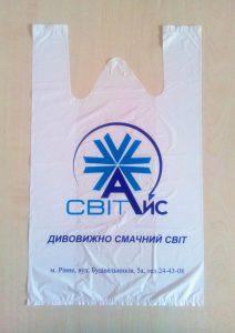 Какие выбрать пакеты для магазина Chernigov Package Фото 0