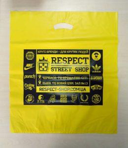 Фасовочные пакеты для магазина Chernigov Package Фото 0