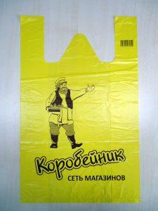 Пакеты и упаковка ПВД Chernigov Package Photo 0