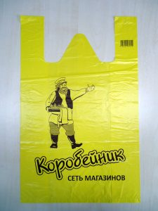 Пакеты и упаковка ПВД Chernigov Package Фото 0