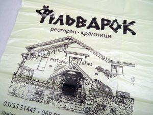 От чего зависит цена на полиэтиленовую пленку Chernigov Package Photo 0