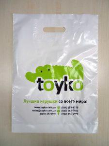 Какую выбрать печать на пакетах в Киеве Chernigov Package Фото 0