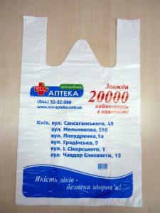 Печать на пакетах, реклама на пакетах - Фото №4
