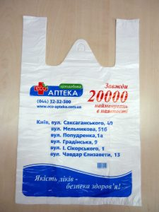 "Флексопечать при производстве пакетов типа ""майка"" Chernigov Package Фото 0"