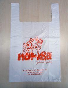 Изготовление полиэтиленовых пакетов и упаковки Chernigov Package Фото 0