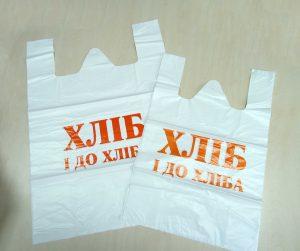 Пакеты оптом от украинского производителя Chernigov Package Фото 0