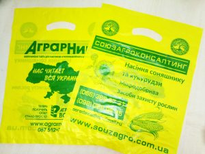 Пакеты для фермерских и агропромышленных хозяйств Chernigov Package Photo 0