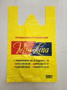 На чем не стоит экономить при закупке пакетов оптом Chernigov Package Фото 0